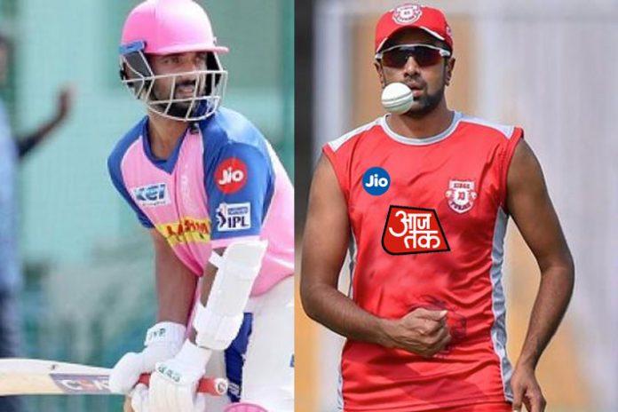 IPL 2019,IPL 2019 Live,Rajasthan Royals vs KXIP Live,Indian Premier League,IPL Live