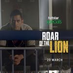 Mahendra Singh Dhoni,Chennai Super Kings,IPL,Hotstar Specials,Hotstar,IPL