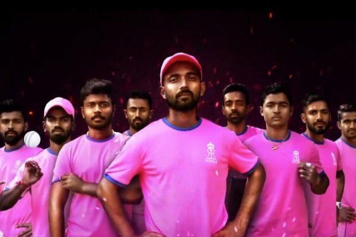 IPL 2019,Rajasthan Royals full team,Rajasthan Royals Schedule,IPL 2019 Shedule,Rajasthan Royals Squad