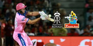 IPL 2019,IPL 2019 Sponsorships,Indian Premier League,Rajasthan Royals,Rajasthan Royals Sponsorships
