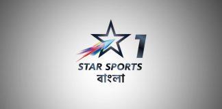 Star Sports,Star Sports 1 Bangla,Sports broadcaster India,Star India,Star Sports Bangla Live