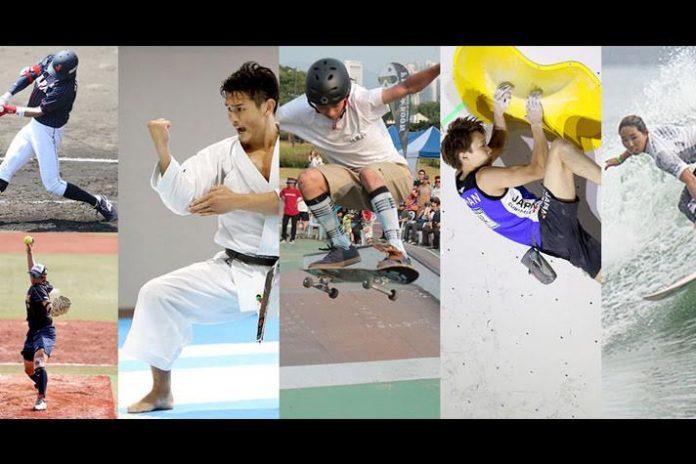 Tokyo 2020,Tokyo 2020 Games,Tokyo 2020 Olympic Games,Tokyo 2020 Olympics Schedule,Tokyo 2020 Olympic Games Schedule