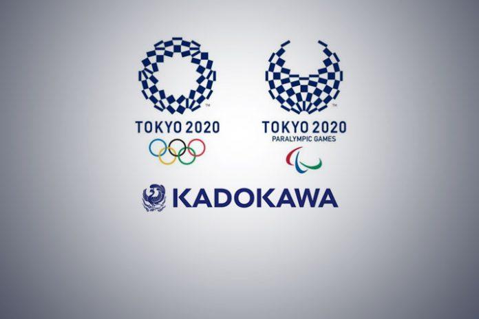 Tokyo 2020 Sponsorships,Tokyo 2020 Games,Tokyo 2020 Olympic Games,Tokyo 2020 Olympic Sponsorships,Tokyo 2020 Olympics Partners