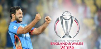 ICC World Cup,ICC World Cup 2019,ICC World Cup Afghanistan team squad,ICC World Cup 2019 Squads,ICC World Cup 2019 team squads