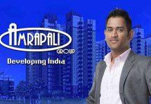 Supreme Court,Amrapali Group,Amrapali Group Case,Chennai Super Kings,MS Dhoni