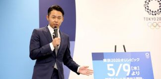 Tokyo 2020 Games,Tokyo 2020 Olympic Games,Tokyo 2020 Olympics,Tokyo 2020 Olympic Tickets,Tokyo 2020 Olympics Online Tickets