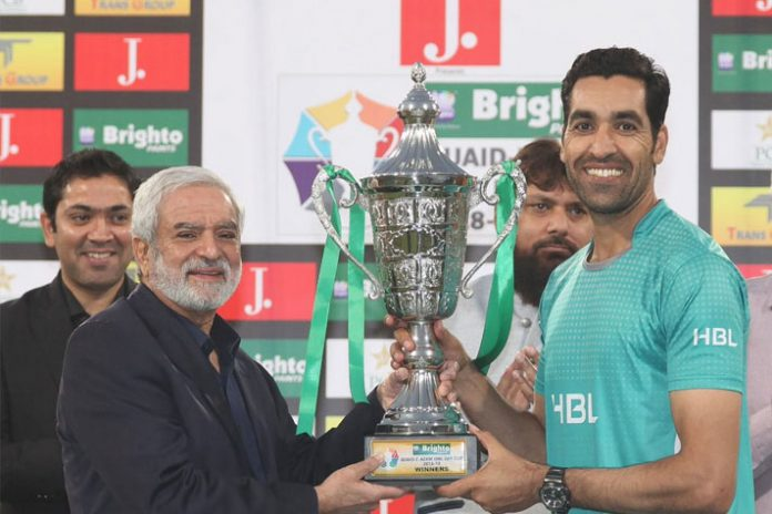 Habib Bank,Habib Bank Partnerships,Habib Bank Sponsorships,Pakistan Cricket,Quaid-e-Azam Trophy champions