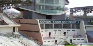 Noida Authority,Noida Authority Cricket Stadium,Cricket Stadium,Cricket Stadium in Noida,Cricket Stadium In Delhi NCR