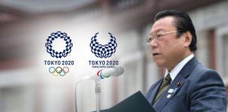 Japan Prime Minister,Shinzo Abe,Tokyo 2020 Olympic Games,Tokyo 2020 Olympics,Tokyo Olympic Games