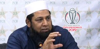ICC World Cup 2019,ICC World Cup 2019 Squads,ICC World Cup,ICC World Cup Pakistan Squad,ICC World Cup 2019 Team Squads
