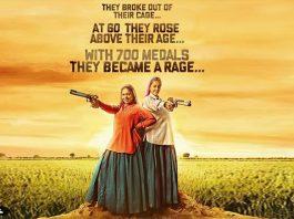 Saand Ki Ankh,Saand Ki Ankh Movie,Watch Saand Ki Ankh Movie,Taapsee Pannu,Taapsee Pannu Movies