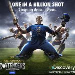 Discovery India,Discovery,Discovery Channel,Discovery Cricket Shows,Discovery India CEO