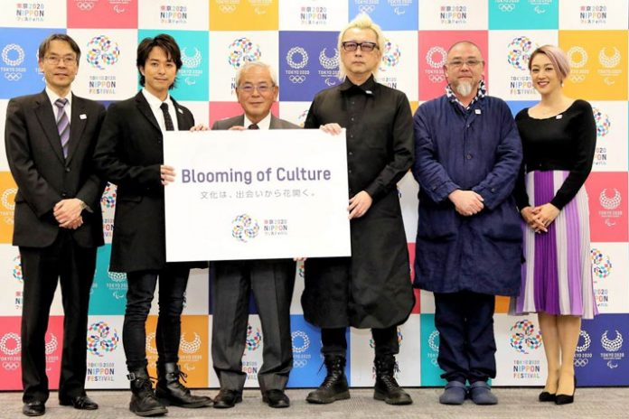 Tokyo 2020 Games,Tokyo Olympic Games,Tokyo 2020 NIPPON Festival,Tokyo 2020 Olympic Games,Tokyo 2020 Olympics