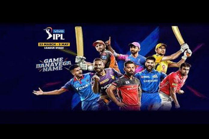 IPL 2019,BARC Ratings,Indian Premier League,IPL BARC Rating,IPL viewership