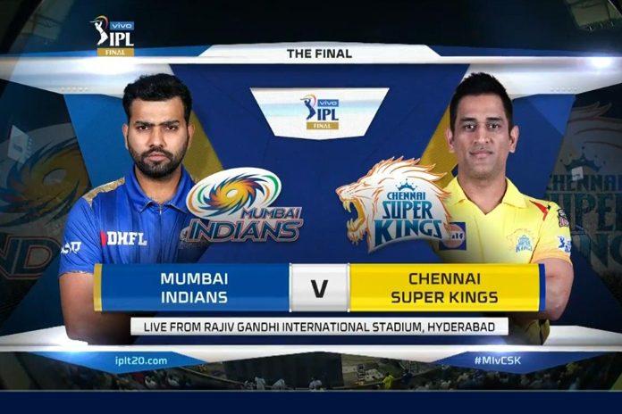 IPL 2019,IPL 2019 Final Highlight,CSK vs MI Final Highlight,Chennai Super Kings vs Mumbai Indians Highlight,Watch CSK vs MI Final Highlight