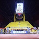 Beijing 2022,Beijing 2022 Olympic Games,Beijing 2022 Games,Beijing 2022 Olympics,Olympic Games 2022