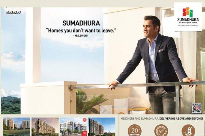 Sumadhura Group,MS Dhoni,MS Dhoni Sumadhura Group Camapign,MS Dhoni Sumadhura Group Camapign Video,Sumadhura Group brand ambassador