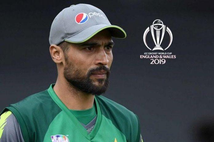 ICC World Cup 2019,ICC Cricket World Cup 2019,ICC World Cup Pakistan Team squad,Mohammad Amir,Wahab Riaz