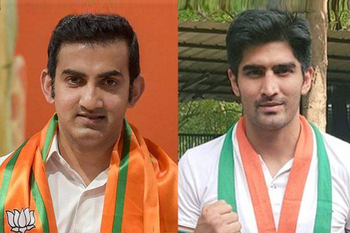 Election result 2019,General Election result 2019,Gautam Gambhir,Gautam Gambhir Election result 2019,Election result India 2019