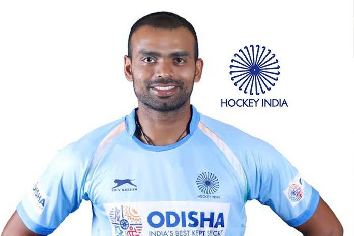 Hockey India,Rajiv Gandhi Khel Ratna Award,Khel Ratna Award,PR Sreejesh,Khel Ratna Award 2019