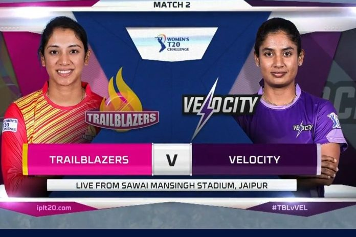 Women's T20 Challenge,TRAILBLAZERS,VELOCITY,TRAILBLAZERS VS VELOCITY Highlight,Watch TRAILBLAZERS VS VELOCITY Highlight