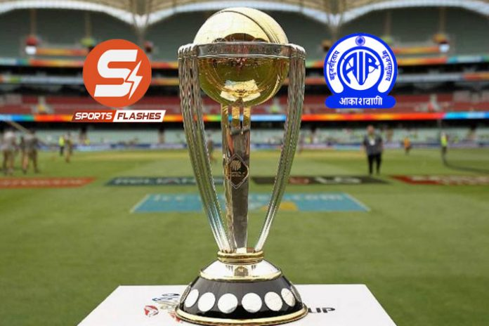 ICC World Cup 2019,ICC World Cup 2019 Live,ICC World Cup 2019 Audio Rights,ICC World Cup 2019 media Rights,Sports Flashes