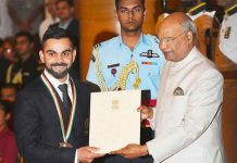 President House State functions,President House India,Ministry of Youth Affairs and Sports,Rashtrapati Bhawan,President of India