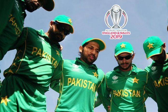 ICC World Cup 2019, ICC World Cup,ICC World Cup 2019 Squads,ICC World Cup Pakistan Squad,ICC World Cup 2019 team Squads