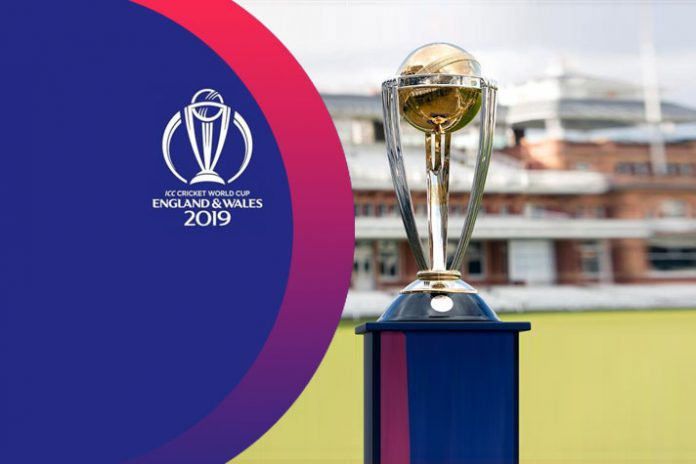 ICC world Cup 2019,ICC world Cup,Mohammed Azharuddin,ICC Cricket World Cup,ICC world Cup 2019 Schedule