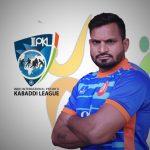 Wankhede to lead 'Mumbai Che Raje' at IPKL