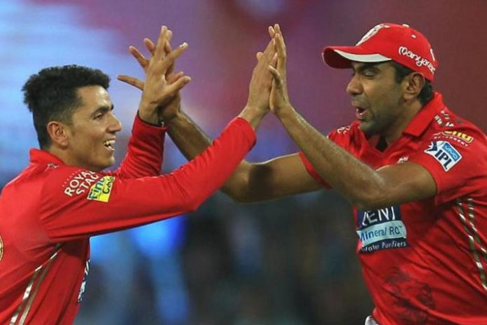 Will use Ashwin's tips in the World Cup: Mujeeb