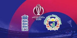 ICC World Cup 2019 Live,ICC Cricket World Cup 2019 LIve,Watch ICC World Cup 2019 Live,ENG vs AFG Live,Watch ENG vs AFG Warm up match Live