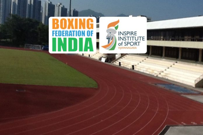 Boxing Federation ties up with IIS for five years