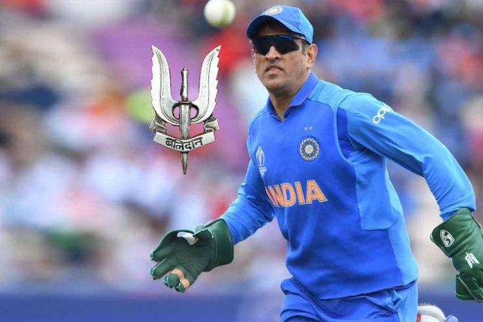 ICC World Cup 2019,ICC Cricket World Cup,ICC World Cup 2019 Live,MS Dhoni,Rohit Sharma
