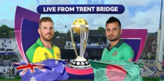 ICC World Cup 2019 Highlights,ICC Cricket World Cup 2019 Highlights,Watch ICC World Cup 2019 Highlights,Australia vs Bangladesh Highlights,Watch Australia vs Bangladesh Highlights