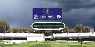 Prasar Bharati,DD Sports,ICC World Cup 2019,ICC World Cup 2019 Live,ICC World Cup