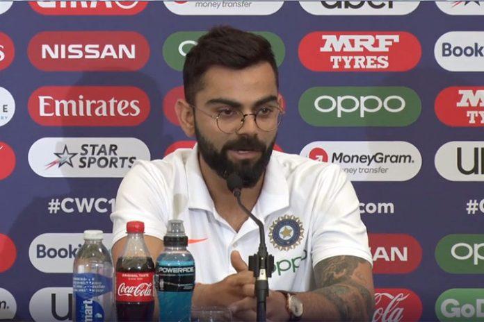 ICC World Cup 2019,ICC,ICC World Cup,Virat Kohli,World Cup 2019