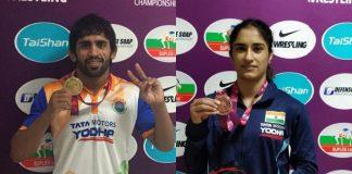 Haryana Government,Bajrang Punia,Vinesh Phogat,Haryana Government prize money,Sports Business News India