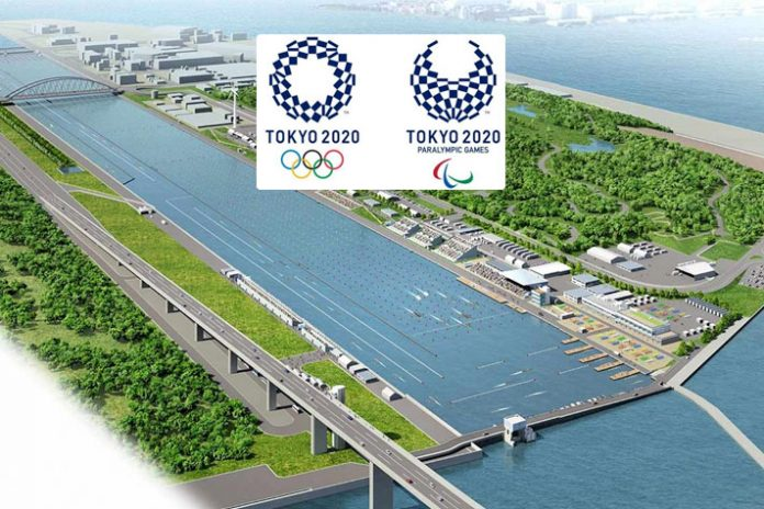 Tokyo 2020,Tokyo 2020 Olympics,Tokyo 2020 Olympic Games,Tokyo 2020 Games,Tokyo 2020 Sea Forest Waterway