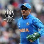 ICC WORLD CUP 2019,ICC Cricket WORLD CUP 2019,ICC WORLD CUP,MS Dhoni,BCCI