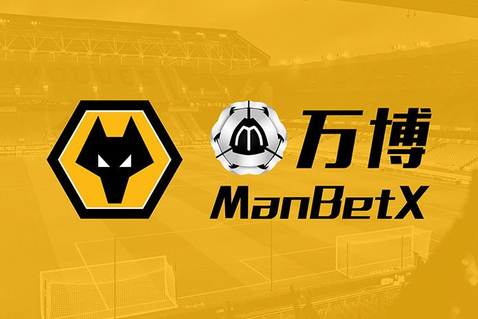Wolves announce club's biggest ever shirt sponsorship deal