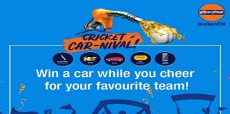 ICC World Cup 2019,ICC World Cup 2019 Campaign,ICC World Cup Campaigns,ICC Cricket World Cup 2019,Indian Oil
