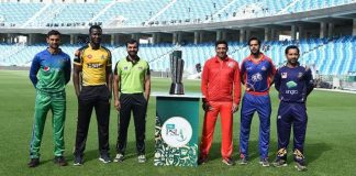 Pakistan Super League,Pakistan Cricket Board,PSL,PSL Season 5,PCB