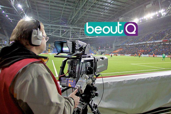 FIFA,FIFA Media Rights,FIFA Broadcasting rights,beoutQ,Sports Business News