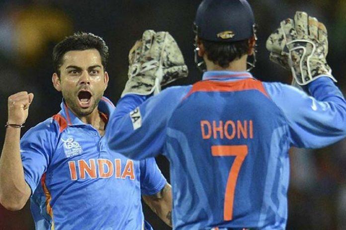 BCCI,MS Dhoni,Mahender Singh Dhoni,ICC World Test Championship,MS Dhoni jersey