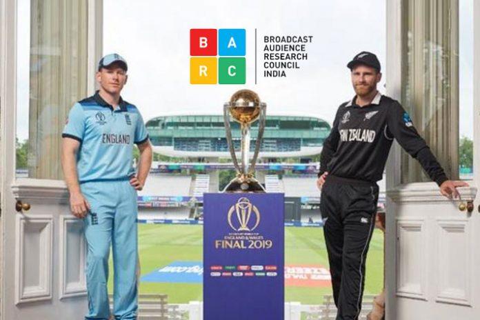 BARC Ratings,ICC World Cup BARC Ratings,ICC World Cup 2019,Star Sports,Star Sports 1 Hindi