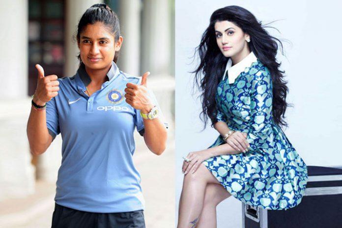 Mithali Raj,Mithali Raj biopic,Taapsee Pannu,Taapsee Pannu coming movie,Sports Business News India