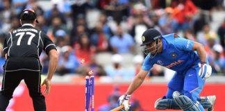 New Zealand Cricket Team,ICC World Cup 2019,India VS New Zealand,Kane Williamson,MS Dhoni