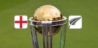 ICC World Cup 2019,ICC Cricket World Cup 2019,ICC World Cup,England vs New Zealand final,Cricket World Cup finals
