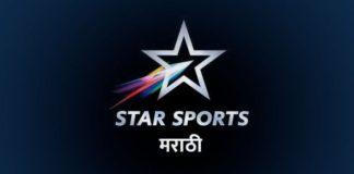 Star Sports Live,Star Sports Marathi,ICC World Cup 2019,ICC World Cup 2019 final,Star Sports 1 Marathi